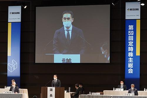 MISUMI Group 56th Annual General Meeting of Shareholders